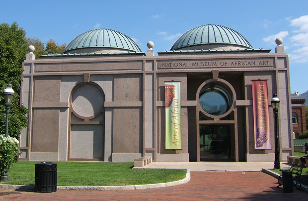Smithsonian National Museum Of African Art New Eyes On
